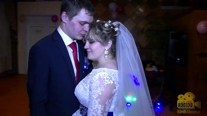 Свадьба Екатерина и Алексей