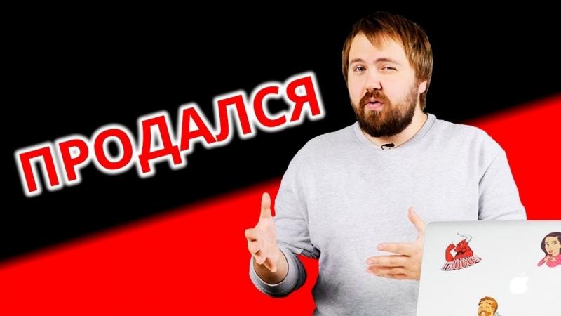 Вилса запиздился (запизделся). Аргументированный полнометражный фильм о продажном блогере Вилсаком. Wylsa zapizdilsya