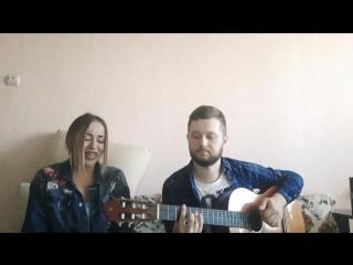 Бьянка -Крыши (cover by Даша Пташник и Дима Гусаковский )