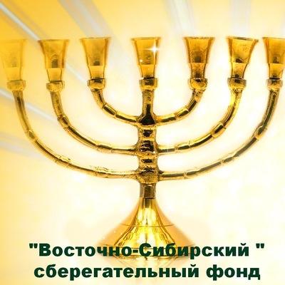 Восточно-Сибирский Сберегательный-Фонд, 11 января 1999, Калининград, id219123044