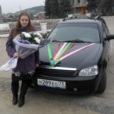 Андрей Струльков, 15 мая , Ульяновск, id43142212