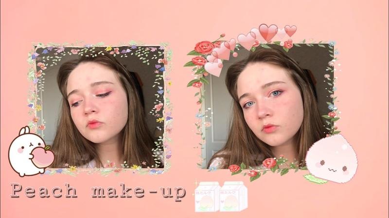 ♡ peach make up ♡ персиковый макияж ♡