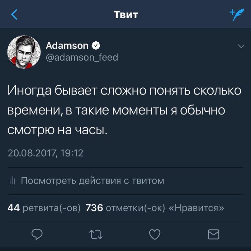 Сергей Адамов |