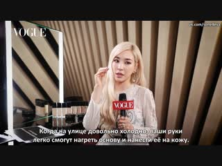 Tiffany young for vogue taiwan (рус.саб)