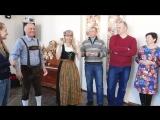 Игра- знакомство с гостями из Емвы!!! Deutsche Autonomie