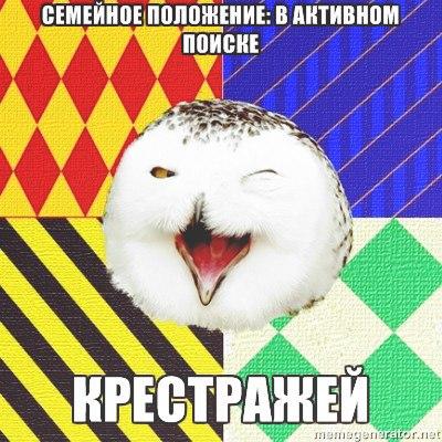 http://cs323523.vk.me/v323523109/3237/X_BjLoFteqs.jpg
