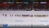 Новости на Россия 24 Скандальное исполнение Гимна России ошибочка вышла