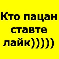 Некет Белый, 1 марта , Москва, id198048684