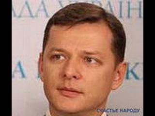 Ляшко закидали мобильными телефонами Луганск Украина 1 05 2014 Украина 2 05 2014 Новости Украины