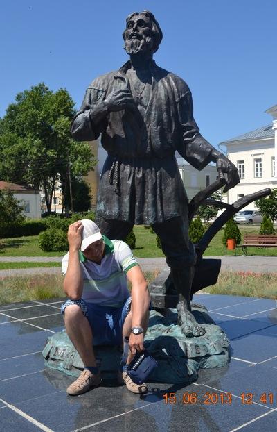 Николай Тималин, 27 сентября 1980, Москва, id199360311