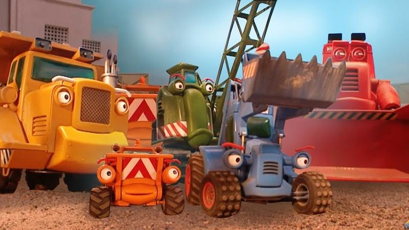 Мультики про рабочие машинки. Синий Трактор на стройке!