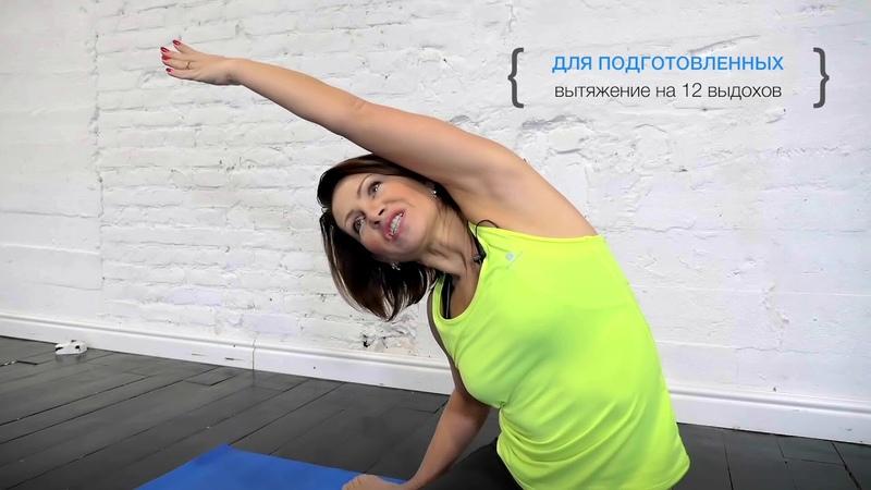 Урок 7 Вытяжение боковых поверхностей тела