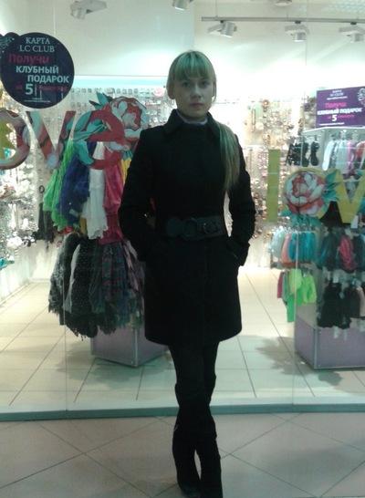 Наталья Георгиевская, 10 февраля , Пермь, id77175193