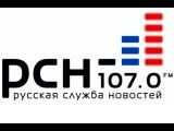 Елена Кондулайнен в программе Творцы 31.08.2013