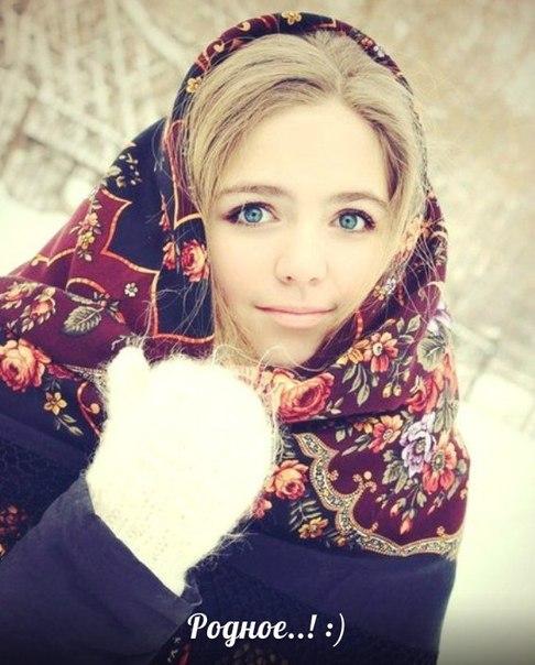 0. Наши славянские девушки - самые красивые девушки во всем мире.Я не устан
