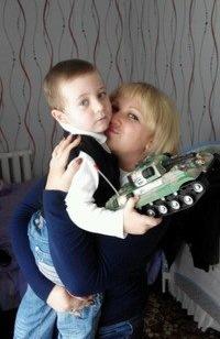 Екатерина Коцюба, 17 октября 1992, Днепропетровск, id32738894