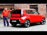 Тест-драйв нового Kia Soul второго поколения с дизельным двигателем