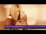 Новый клип от Ирины Билык © LOUNGENEWS