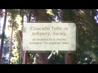 Еленка_Костяницына_2_1080p.mp4