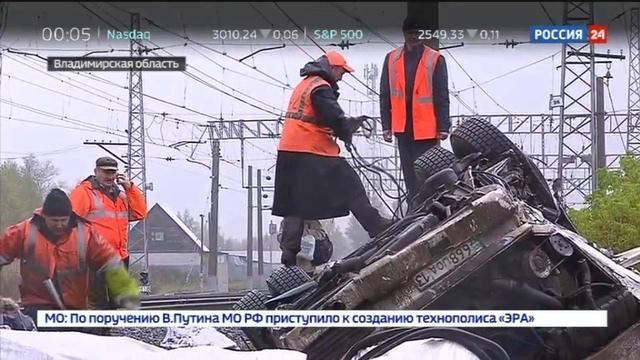 Новости на Россия 24 • ДТП под Владимиром: установлен организатор поездки мигрантов в автобусе