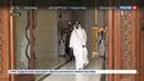 Новости на Россия 24 • Ингушетия готова полностью обеспечить Катар питьевой водой