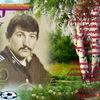 Ivan Butnar