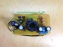 IR2153 Повышающий Инвертор 12В - 30В