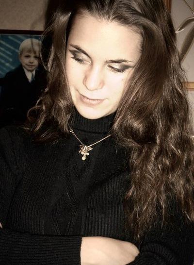 Дарья Кондратьева, 4 сентября 1992, Самара, id214515130