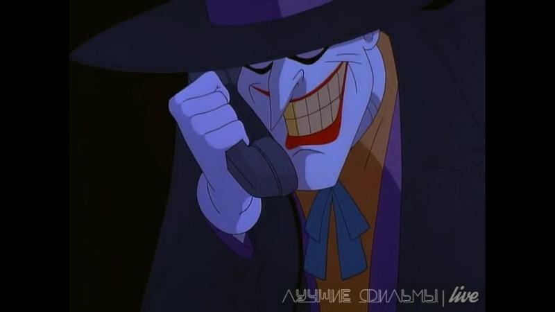 Бэтмен: Маска Фантазма (1993)   7,4 из 10 КиноПоиск   7,9 из 10 IMDb
