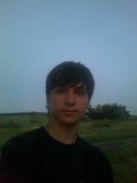 Серхио Гуртовой, 23 октября 1997, Луганск, id175334616