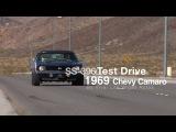 1969 Chevrolet Camaro RS SS 396 L78 with L89 Heads - Test Drive Viva Las Vegas Autos
