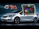 ОБЗОР НА СТОЛЕ Автомагнитола MegaZvuk AD-8050 Kia Cerato (YD) (2013+) на Android 4.4.2