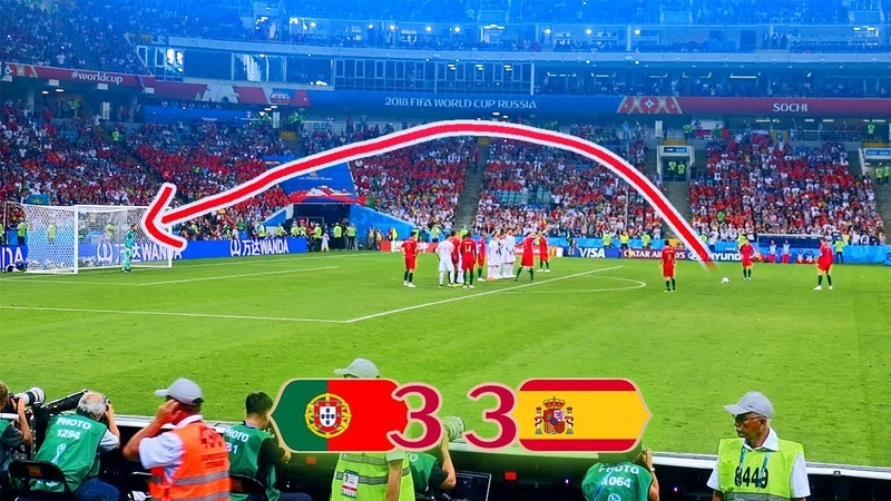 ESTA VEZ NO ME ROBAN | PORTUGAL 3-3 ESPAÑA