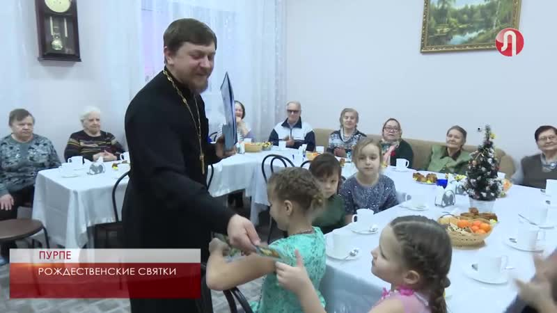Православные верят, чем щедрее угостить тех, кто прославляет Христа, тем больше благ принесёт им грядущий год.