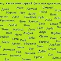 надежности, по имя юлия на разных языках мира как пишется понравиться