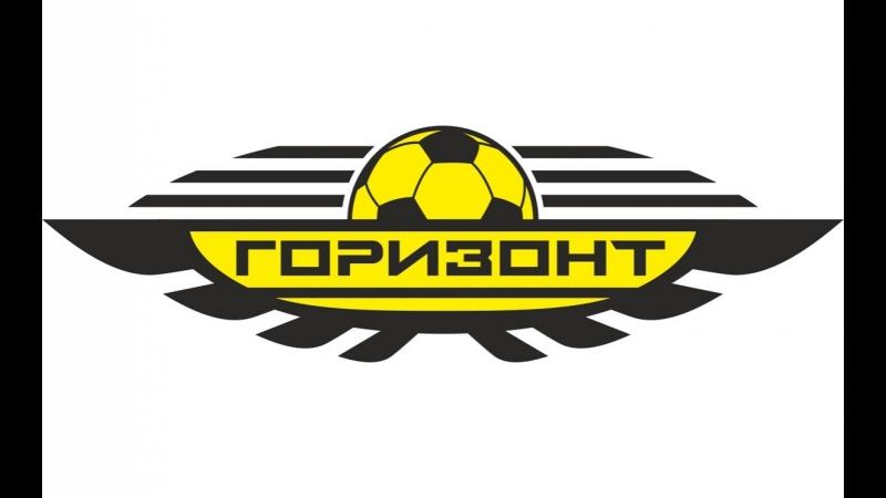 Горизонт-1 - ВЧ-Зелёный. II Лига ИРОО Мини-Футбол. Сезон 17/18