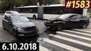Новая подборка ДТП и аварий. «Дорожные войны!» за 6.10.2018. Видео № 1583.