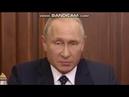 Страна в кредитной кабале,а он все шутит/Ответ Путину