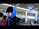 2013-02-10 MBLAQ - CheonDung ♡ 天動 ♡ 천둥♡ Incheon Airport (쾅쾅♡비비)