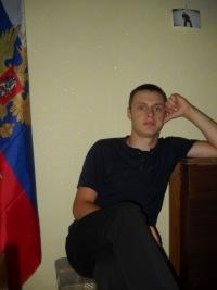 Иван Зимнов, 1 апреля 1988, Волгоград, id70744011