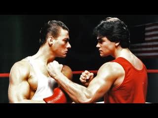 Не отступать и не сдаваться / no retreat, no surrender 1986 санаев vhs