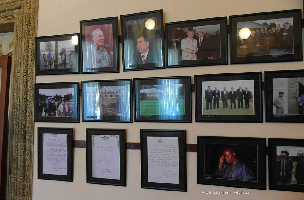 Фотографии посетителей Рух Ордо