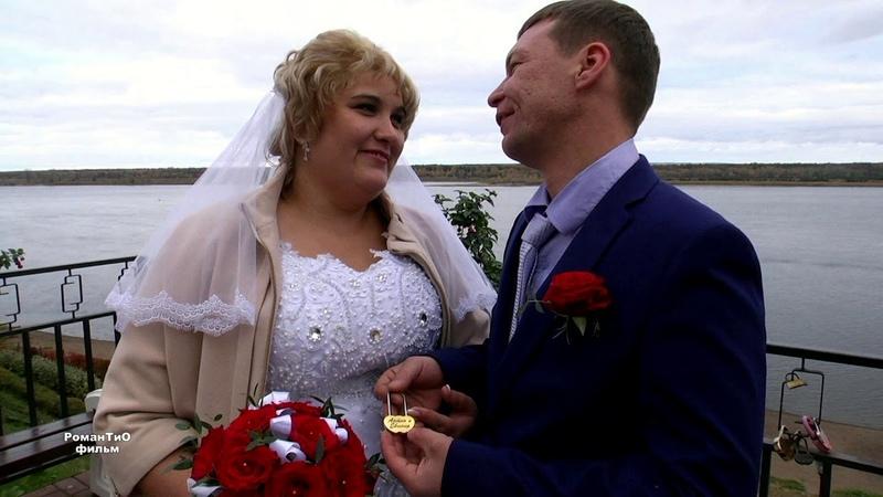 13 14 октября Свадьба Антона и Евгении г Сарапул видео и фото Виктор Татаркин