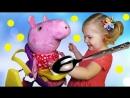 ✿ СВИНКА ПЕППА Коляска Качелька Коврик Диана Открывает Набор Пеппы Peppa Pig new toys unboxing