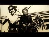 Планета Пальм - На Богемных Островах Летняя Песня
