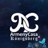 Сальса | ArmenyCasa | Калининград