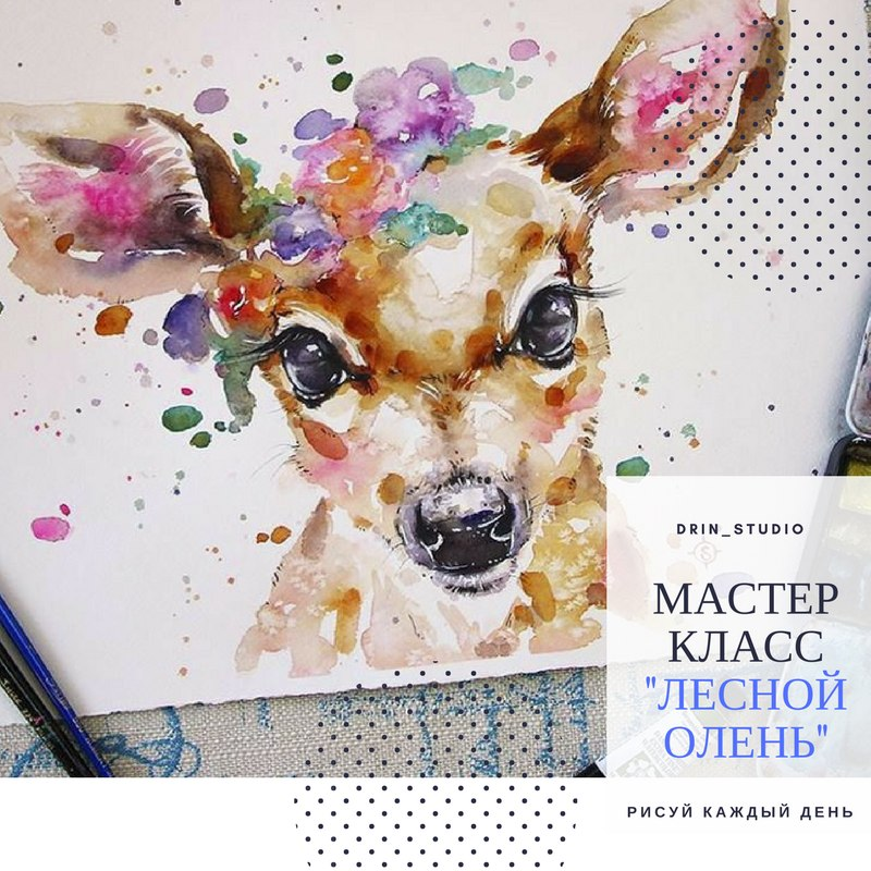 "Афиша Ижевск МК фуд-скетч ""Капкейк"""