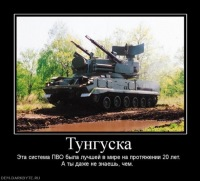 Андрей Андрей, 18 марта 1993, Смоленск, id183604463