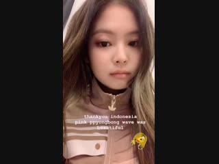 Jennie IG story - 19/11/18