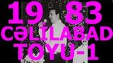 Memmedbağır B. AoY Əliyevin Şəxsi Arxivindən, 1983-cü ildə Lentə Yazılmış 1-ci səs yazısı